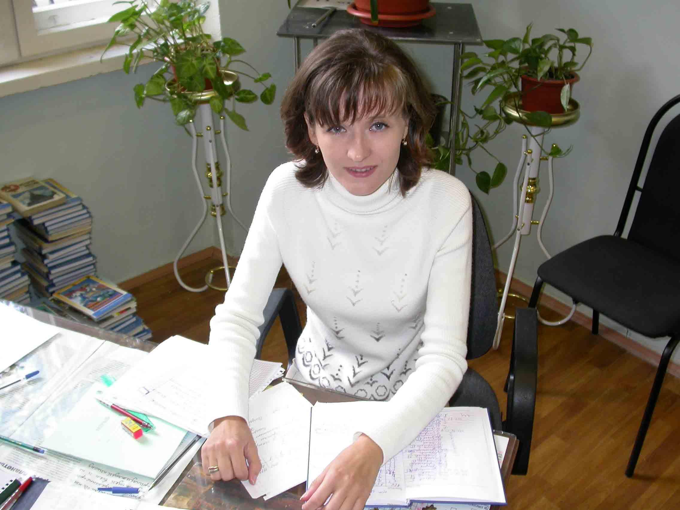 Учительница по географии 16 фотография